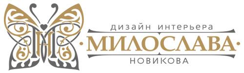 Дизайн интерьера квартир, услуги частного дизайнера интерьера в Москве — Студия MILARTI